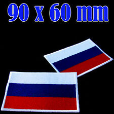 """1 x Russia Flag Embroidered Large Patch Russian Iron On National Emblem 3.5"""""""