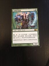 MTG MAGIC M11 FAUNA SHAMAN (CHINESE SHAMANE DE LA FAUNE) GOOD