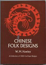 Chinese Folk Designs, by; Hawley Embroidery - Art Symbols - 1971 Book
