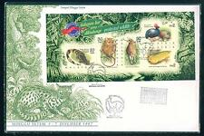 [JSC] 1997 MALAYSIA STAMP WEEK BIRDS PARTRIDGE FISH WILDLIFE TARSIER M/SHEET FDC