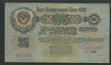 Russia 25 Rubles 1947, Pick: 225, Type - 1, Series: 172503, F+
