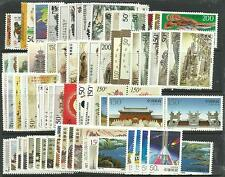 PR China 1997 Year set complete 75 Values + 5 M/S ALL MNH