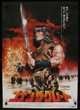 CONAN THE BARBARIAN Japanese B2 movie poster ARNOLD SCHWARZENEGGER SEITO Art