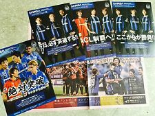 GAMBA OSAKA ACL 2015 J.League Japan Football program SET x5 USAMI ENDO El Golazo