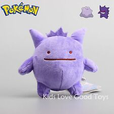 6'' Pokemon Transform Ditto Gengar Metamon Plush Stuffed Doll Toy Cuddly Figure