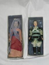 Bundle of 2 Disney Princess DeAgostini Mulan Porcelain Dolls