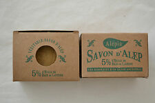 2X 190gTraditional Aleppo Olive Soap with 5% Laurel Oil Savon d'Alep