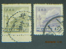 (6-Scan)...1951 China, R5, Tien/Tian An Men, Gate of Heavenly Peace, Sc# 96,98