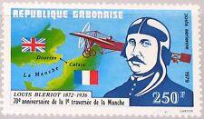 GABON GABUN 1979 708 C223 1st flight over English Chanel Bleriot Airplane MNH
