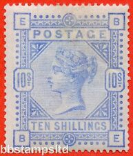 """SG. 183a. K14 (3). """" BE """". 10/- Pale ultramarine.  A fine mounted mint example."""