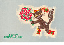 1969 VERY RARE Cat in the boots with flowers birthday Ukrainain Soviet postcard