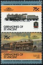1923 JNR Class D50 2-8-2 (Japanese National Railways) Train Stamps / LOCO 100