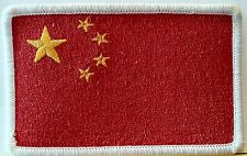 CHINA Flag Military Patch With VELCRO® Brand Fastener White Emblem #03