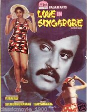 LOVE IN SINGAPORE (1984) SRI DEVI, RAJNIKANTH  PRESS BOOK BOLLYWOOD