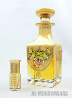 6ml Amwaj by Al Haramain - Traditional Arabian/Oriental Perfume Oil/Attar