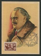 BULGARIA MK 1949 GEORGI DIMITROV MAXIMUMKARTE CARTE MAXIMUM CARD MC CM c8933
