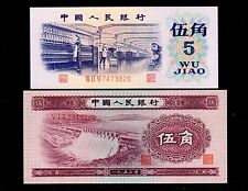 China 1953 5Jiao 1972  5Jiao Paper Money GEM UNC #187