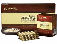 "Healthy Korean Red Ginseng Powder100% ""Red Ginseng Capsules"" (300mg☓240capsules)"