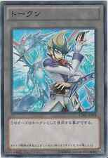 YuGiOh Card - Zexal Token [Kite Tenjo] CD01-JP003 (Japanese OCG)