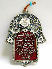 Hand of fatima HOME BLESS wall hanging decor islam allah amulet hamsa luck