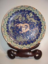 "CHINESE QING DYNASTY 18"" IMPERIAL RED DRAGONS PLATE DISH CHARGER ROSE WOOD STAND"