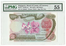 SINGAPORE 500 Dollars, Orchid, 1972, P-7, PMG 55 About Uncirculated