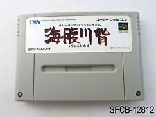 Umihara Kawase Super Famicom Japanese Import SFC Nintendo SNES Japan US Seller B