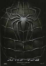 Spiderman 3 -Original Japanese Chirashi Mini Poster- Advance Style