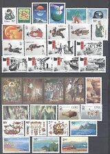 CHINA 2001 ONE LOT MNH STAMPS & 7 SOUVENIR SHEETS MNH VERY FINE