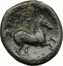 Philip II Alexander the Great Dad OLYMPIC GAMES Ancient Greek Coin Horse i41063