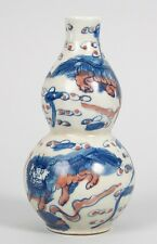 Chinese Imari Gourd Vase With Foo Lions Qianlong Mark