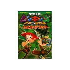 Mushiking: King of the Beetles Popo no Bouken Official Guide Book