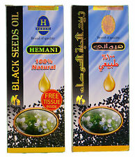 Hemani Black Seed Oil 100% Natural Nigella Sativa/Kolanji oil (Pack of 2) 120ml
