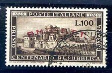 TRIESTE A - 1949  REPUBBLICA ROMANA  USATO