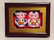New Chinese Wedding Couple Ornaments Picture Frame Good Luck Blessings 意如祥吉