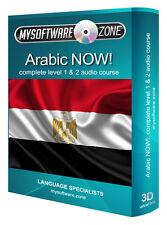 IMPARA a parlare ARABO-Vasto Lingua Corso di formazione su PC CD-ROM mp3 NUOVO