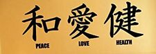 Japanese Kanji Lettering Peace, Love, Health Vinyl Wall Decal Sticker Home
