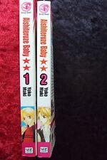 AISHITERUZE BABY VOLUMES 1-2 SHOJO BEAT VIZ IN ENGLISH!