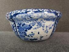 *RARE* ANTIQUE 1800s CHINESE BLUE & WHITE PORCELAIN FISH BOWL