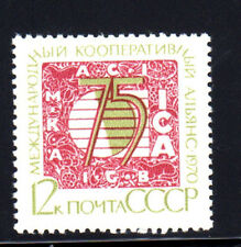 RUSSIA #3811  INTERNATIONAL COOPERATIVE ALLIENCE    MINT  VF NH  O.G