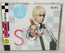 News Chankapana Taiwan CD - Limited Edition S - (Tegoshi Yuya)