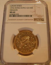 Hong Kong 1976 Gold $1,000 NGC MS-64 Lunar Series - Dragon