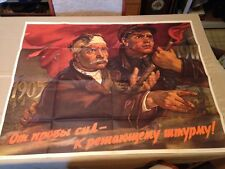 Rare Original Russian Revolution Poster Trial Run Of Strength Decisive Storm