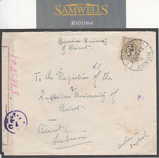 MS1064 1943 TRANSJORDAN WW2 Amman Censored *American University* Beirut Lebanon