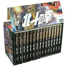 Fist of the North Star VOL.1-15 Comics Complete Set Japan Comic F/S