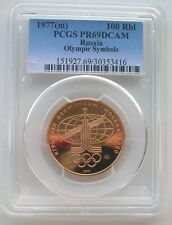 Russia USSR 1977 Symbols100 Roubles PCGS PR69 Gold Coin,Proof