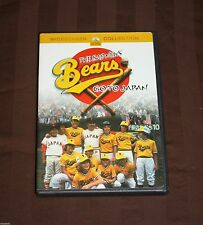 The Bad News Bears Go to Japan (DVD, 2002) GREAT FOR KIDS DVD LOT