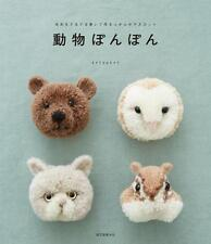 Pom Pom Animals / Japanese Craft Book / New / From Japan