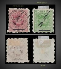 1884 - 1885 PORTUGUESE MACAO RARE MICHEL 11A,14C SCOTT 17, 20 USED AND M HINGED