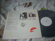 a941981 Danny Chan HK Promo White Label LP 陳百強 痴心眼內藏